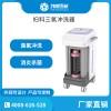 妇科臭氧冲洗仪器的使用方法?