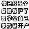 延川供应链开户当地操盘室操作导师顺手指导