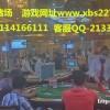 新百胜集团网投娱乐24小时在线13114166111